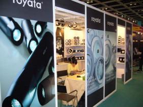 2006-04-14 Hong Kong Electronics Fair