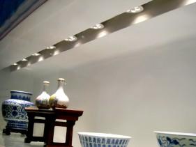 Down Light - Hangzhou