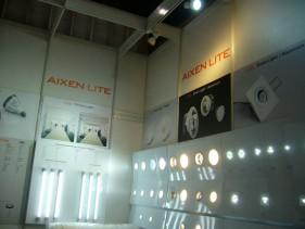 2012-10 Hong Kong Salon de l'éclairage