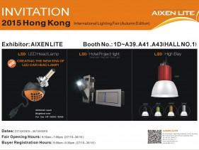 HK International Fair éclairage